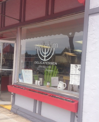 L'chayim Delicatessen in downtown Frankfort.
