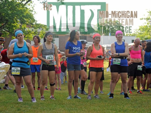 The Mid-Michigan Ultra Team Trail Race takes place each June in Harrison, Mich. /Photo courtesy race organizers